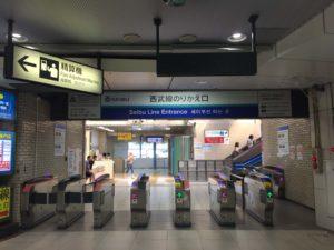 西武新宿線乗り換え口